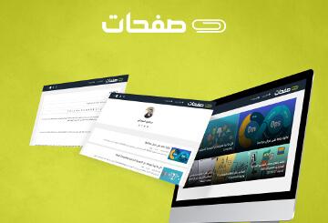 برمجة وتصميم موقع صفحات